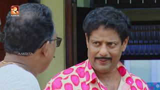 "Aliyan vs Aliyan | Comedy Serial | Amrita TV | Ep : 377 | "" ഒത്തൊരുമ  ""[2018]"