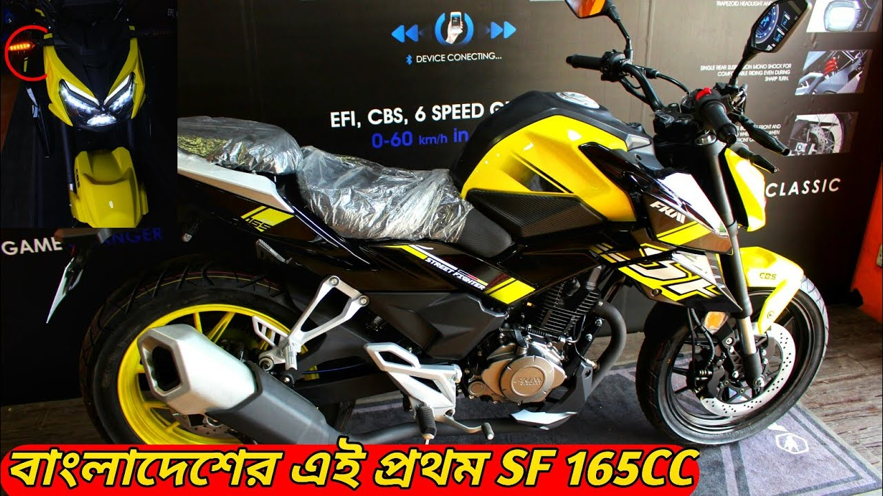 New Fkm Street Fighter 165cc Cbs Bike Now In Dhaka 2019 Specification Price Youtube