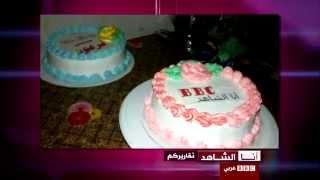 أنا الشاهد: كيف أثر الوضع الاقتصادي والأمني في ليبيا على صناعة الحلويات؟