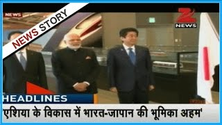 PM Modi and Japan PM Shinzō Abe rides building relations in bullet train in Tokyo