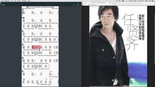 Wo Shi Yi Zhi Xiao Xiao Niao Chords at MyPartitur