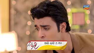 Najar | 8th October 2020 | Promo | Tarang Tv