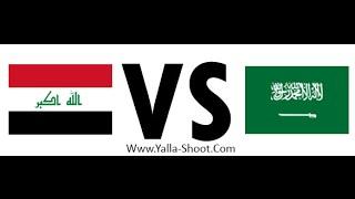 Iraq vs Saudi Arabien 1-2 - WM Quali 2018 - Asien HD (Arabisch)