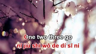sủng ái TFBOYS karaoke beat 宠爱伴奏