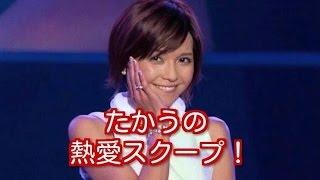 【噂の真相】宇野実彩子と西島隆弘のデートが週刊誌にスクープされた件 ...