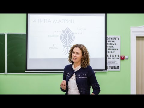 Дело Жизни и Предназначение. Практические клиентские случаи. Екатерина Сокальская.