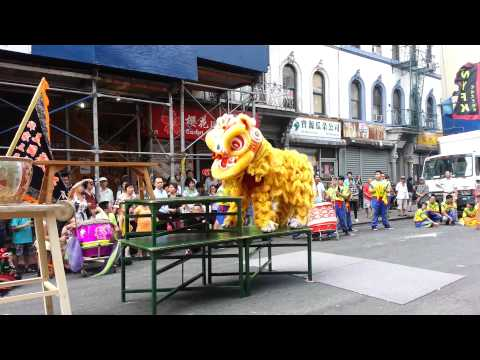 New York United Lion Dance Troupe Team A