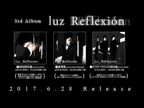 """【6/28発売】luz 3rd ALBUM """"Reflexión"""" 【クロスフェード】"""
