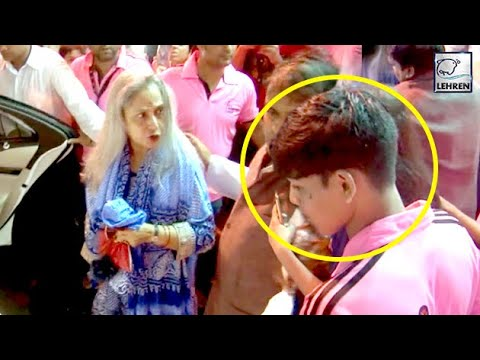 Jaya Bachchan Gets ANGRY On Fan Taking Selfie During Ganesh Chaturthi | LehrenTV