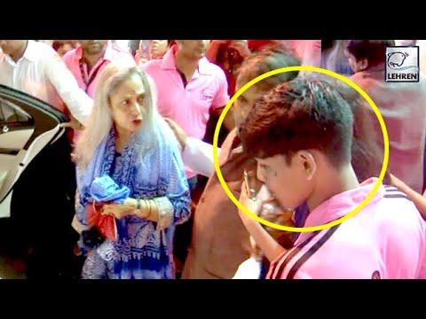 Jaya Bachchan Gets ANGRY On Fan Taking Selfie During Ganesh Chaturthi   LehrenTV