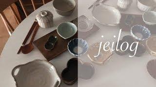 jeilog 009  일본 가정식용 그릇 하울, 그릇…