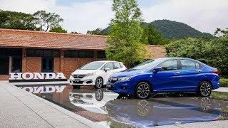 Honda Fit、City雙特仕車型 限量上市