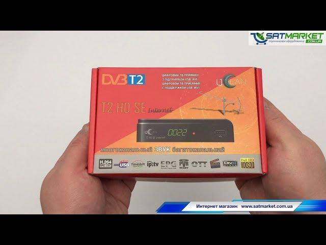 Видео обзор U2C uClan T2 SE Internet