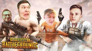 БАНДА ЮТУБ В СБОРЕ! РВЁМСЯ В ТОП-1! » PUBG монтаж » Playerunknown's Battlegrounds суровое выживание