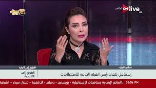 الطريق إلي الاتحادية - معتز عبد الفتاح: ضياء رشوان أحيا الهيئة العامة للاستعلامات