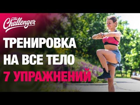 Эффективные упражнения для ягодиц: «стоячая» попа за месяц