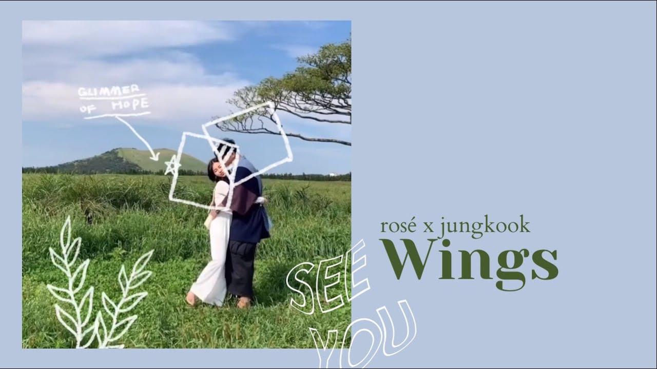 wings / rosekook