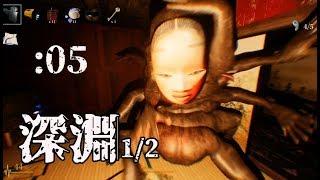 【影廊-Shadow Corridor-】む…虫にやられる…!:05