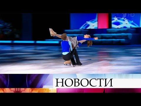 На Первом канале - премьера суперпроекта «Ледниковый период. Дети».