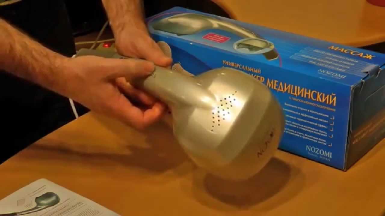 Массажер nozomi видео лучшая музыкальная техника для дома
