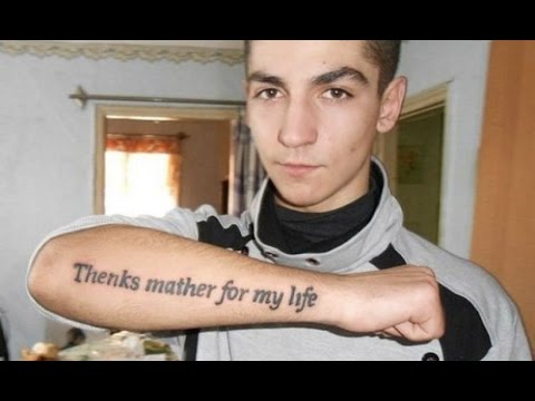 20 worst misspelled tattoos failures ever - funny mistakes