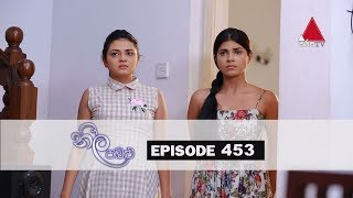 Neela Pabalu - Episode 453 | 05th February 2020 | Sirasa TV Thumbnail