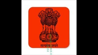 STICKER  NATIONAL EMBLEM INDIA