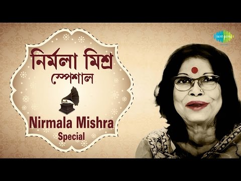 Weekend Classic Radio Show | Nirmala Mishra Specials | নির্মলা মিশ্র | Kichhu Galpo, Kichhu Gaan