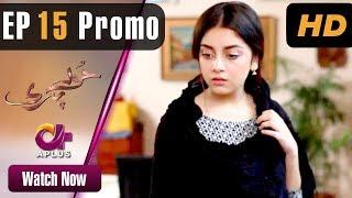 Hoor Pari - Episode 15 Promo | Aplus Dramas | Alizeh Shah, Ammara Butt, Arman Ali | Pakistani Drama