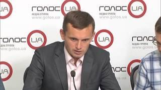 Санкции РФ против Украины: кто попадает под удар? (пресс-конференция)