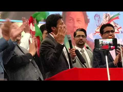 Imran Khan speech at Bingley hall jalsa part 4 about Ajk :cninews