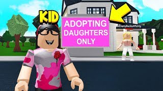 This Mom Wanted DAUGHTERS ONLY.. So I Went UNDERCOVER! Roblox