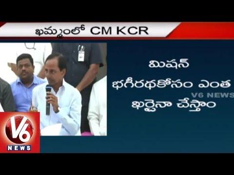 CM KCR Press Meet | Review Meet With Officials on Khammam Development | V6 News