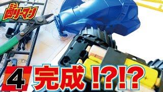 ワイルドスピードレーサー~最速頂上決戦~