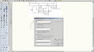 Программа для электросхем