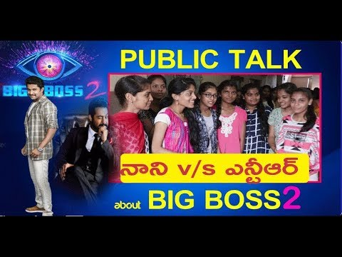 Big Boss 2 Public Talk | Nani Big Boss Season 2 Telugu | Myra Media