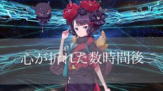 【FGO】爆死と救済【べじ】Fate/Grand Order