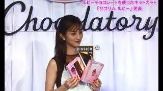 ネスレ日本は1月18日、ルビーチョコレートを使ったキットカット ショコ...