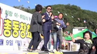 도탄도성 총동창회 제5회 정기총회 및 회장 이,취임식2…