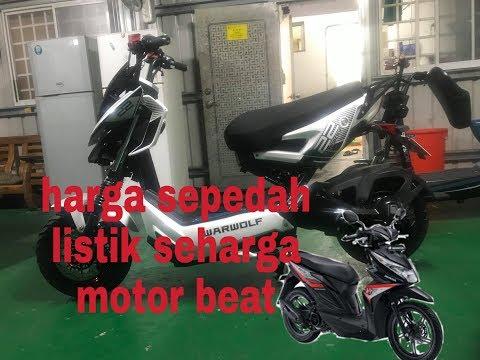 Bsj REVIEW!!!  Motor listrik kecepatan 80,km/jam setata dengan beat di indonesia