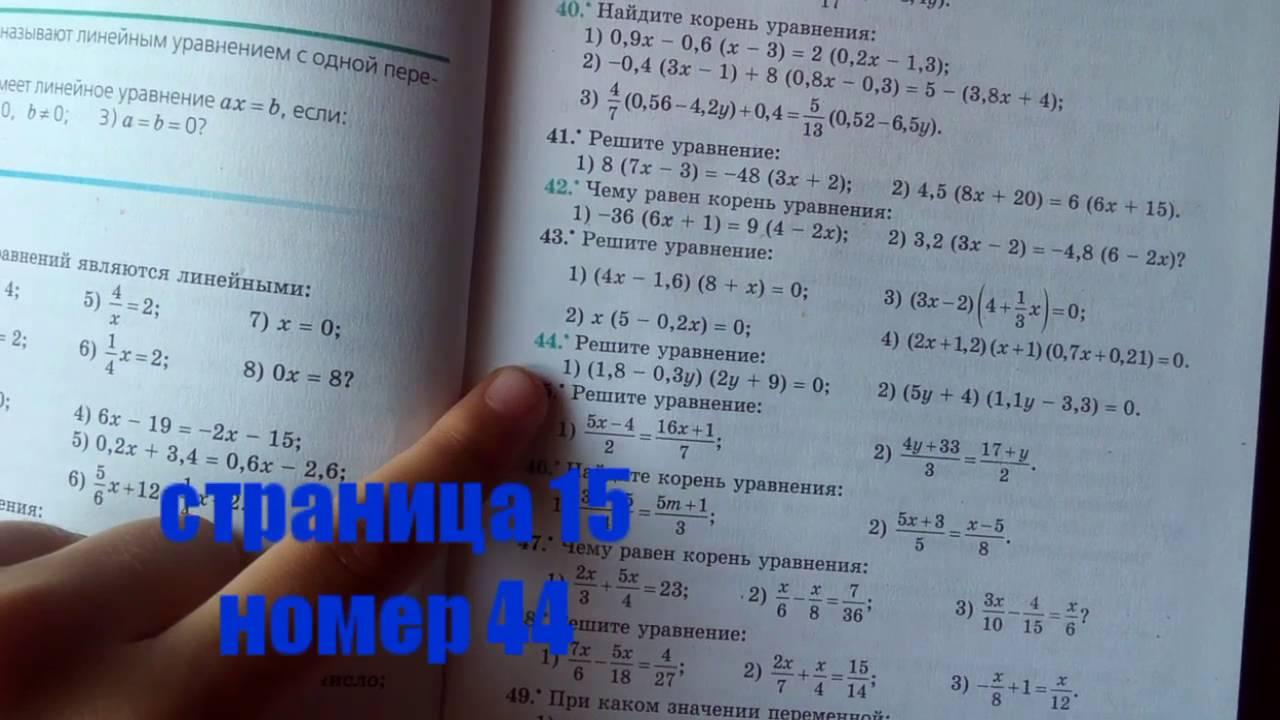 Задача 1.25, Алгебра 9 класс (углубленный), учебник Мерзляк А.Г .