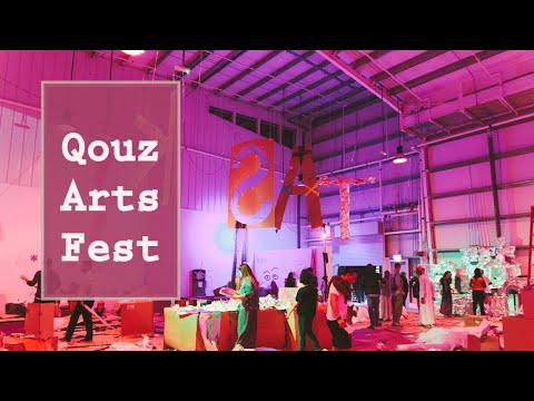 Quoz Arts Fest | Alserkal Avenue | Dubai