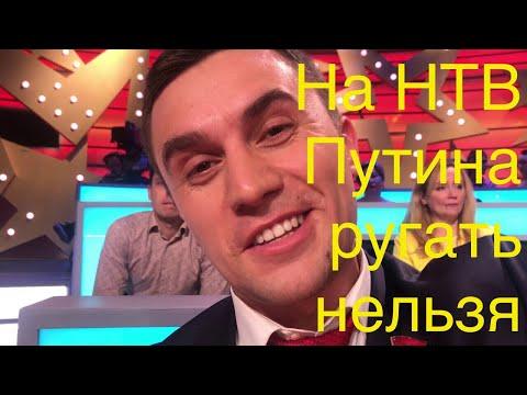 Цензура пропагандистов НТВ... Или как я на передачу сходил
