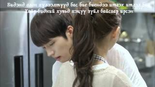 Video [MV] What My Heart Wants to Say - Lel ft. Linzy [High School Love On OST] (Mongolian subtitle) download MP3, 3GP, MP4, WEBM, AVI, FLV Maret 2018