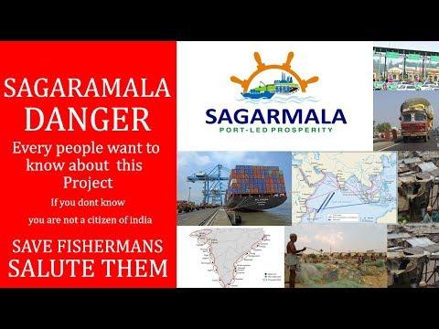 sagarmala project  - danger to the country -  அபாயகர சாகர்மாலா வரப்போகும் பேராபத்து -save fishermans