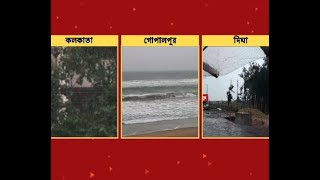 Cyclone Titli to arrive early Thursday, rain may occur till Saturday