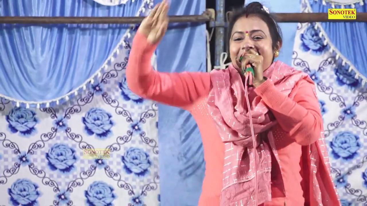 सत्यवान के घरा चाल दुख भरा करेगी सावित्री I Sarita Kashyap I Tilkagarhi Ragni I sonotek Ragni