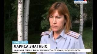 В Архангельском СИЗО объявили голодовку