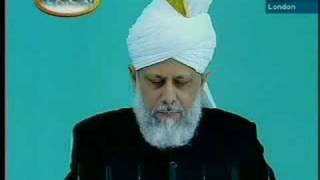 Friday Sermon by Khalifatul-Massih - September 26, 2008 - Part 1 of 4