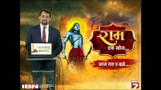 IBN7 Karne Ja Raha Srilanka Me Ramayan Ke Andekhe Nishano Ki Khoj